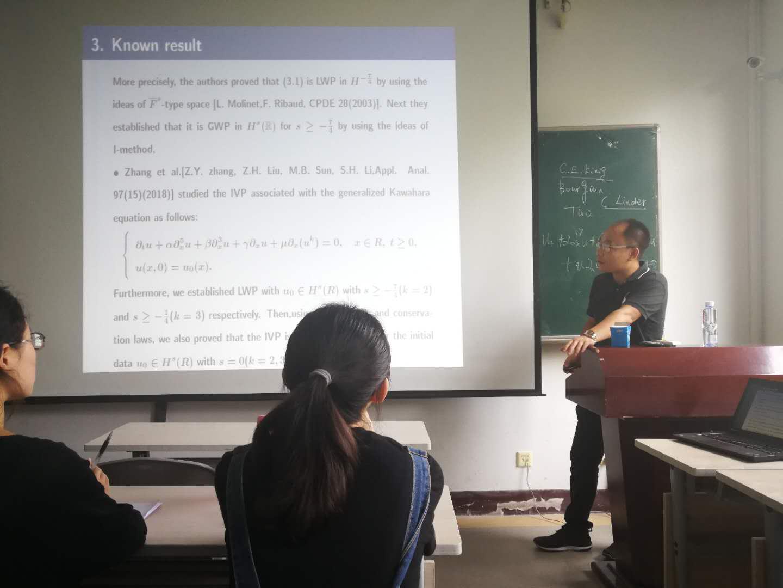湖南理工学院数学学院张再云教授来我院作学术报告