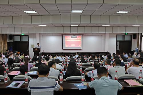 2019年度河南省高校科技管理云服务平台系统培训工作会议在我校召开