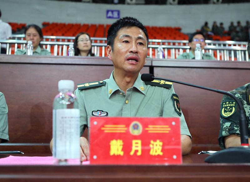 江南大学我校举行2019级学生军训动员大会