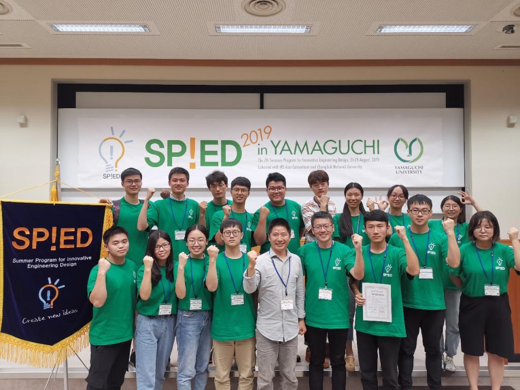 """我校学生在""""第七届中日韩暑期创新工程设计项目""""活动中表现优异"""