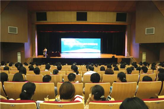 学校组织开展教师教学能力提升培训研讨系列活动