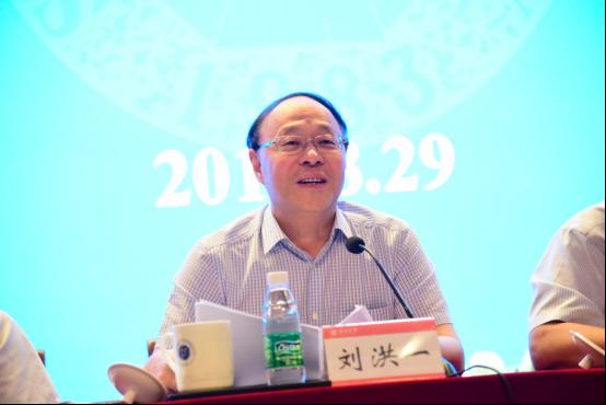 深圳大学我校召开新学期工作会议