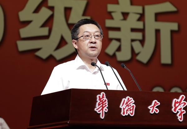 徐西鹏校长在华侨大学2019级新生开学典礼上的讲话