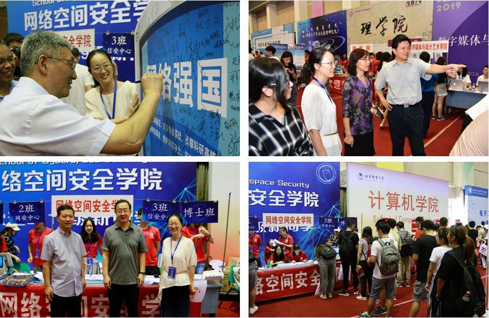 图片新闻:北京邮电大学2019级研究生迎新工作精彩回放