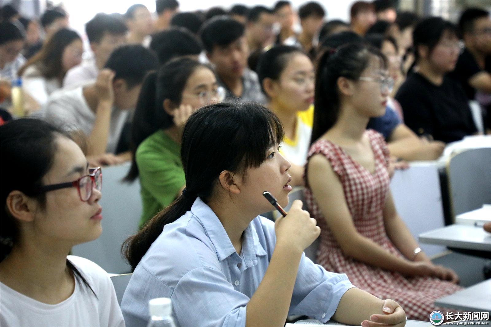 【开学第一天】课堂教学秩序良好