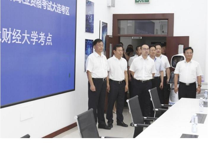 司法部副部长刘振宇一行到我校法律职业资格考试考点巡察