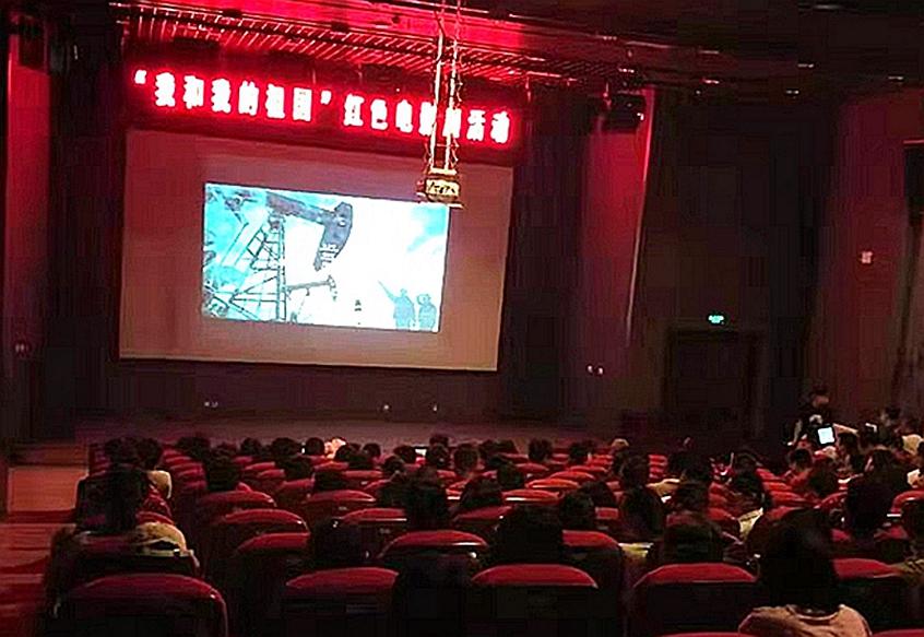 """【我和我的祖国】吉林大学开展""""我和我的祖国""""红色电影周观影活动"""
