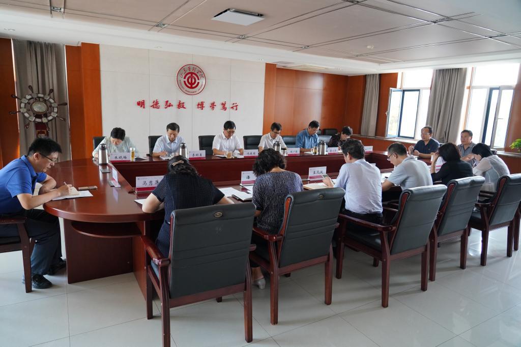 山东管理学院党委理论学习中心组举行集体学习