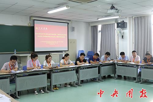 学员热议习近平总书记在中青班开班式上重要讲话精神