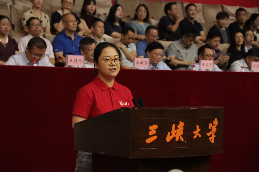 三峡大学举行2019级研究生开学典礼