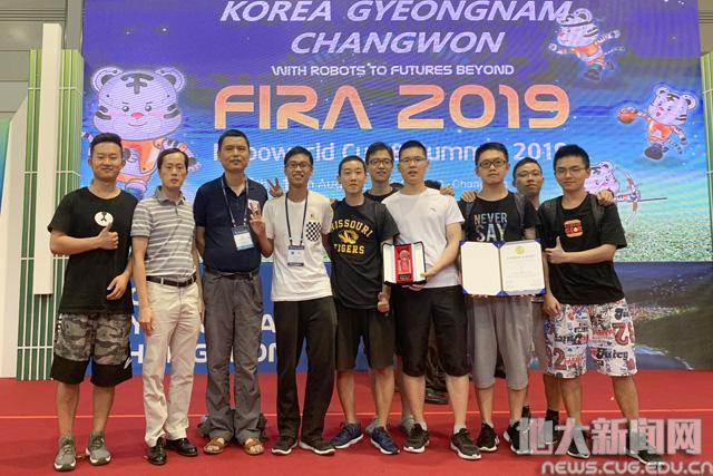我校机器人代表队在FIRA机器人世界杯大赛中获佳绩