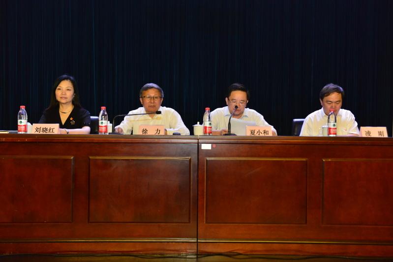 """上海政法学院""""不忘初心、牢记使命""""主题教育动员部署会召开"""
