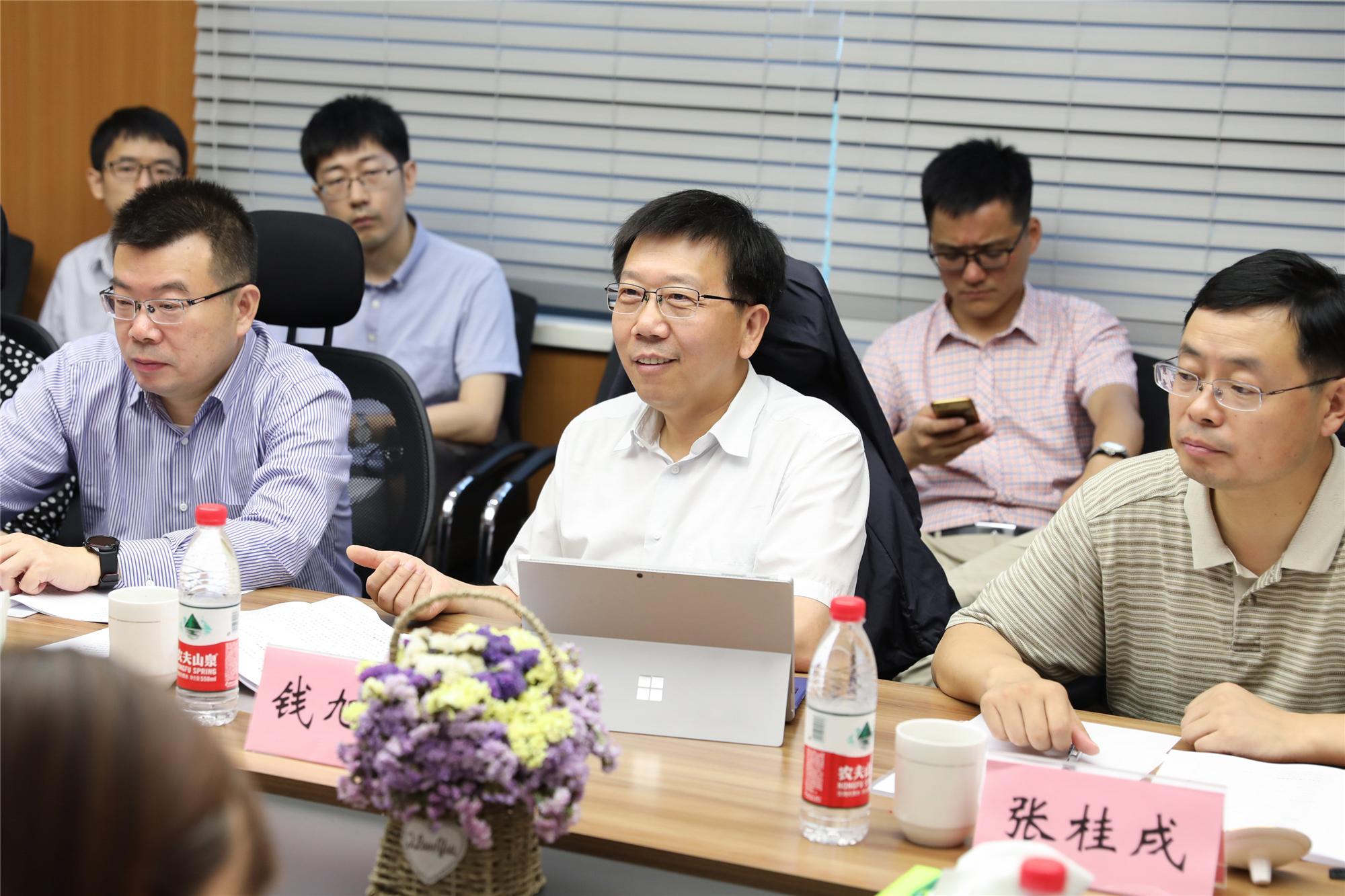 国家中长期科技发展规划重大问题研究咨询会在校召开