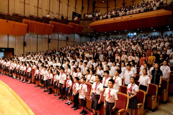 中央音乐学院附中举行新学年开学典礼
