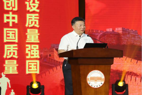 2019年安徽省质量文化进高校活动启动仪式在我校举行