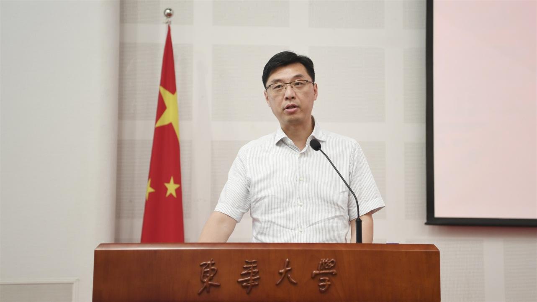 """学校部署新学期工作 强调建设好""""奋进东华""""献礼新中国成立70周年"""