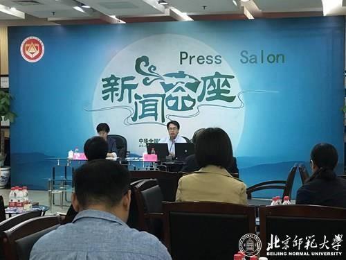 北师大张琦教授为国内外记者介绍和解读中国脱贫攻坚