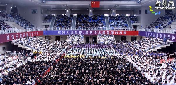 """对外经贸大学聘任高西庆为""""红天讲席教授"""""""