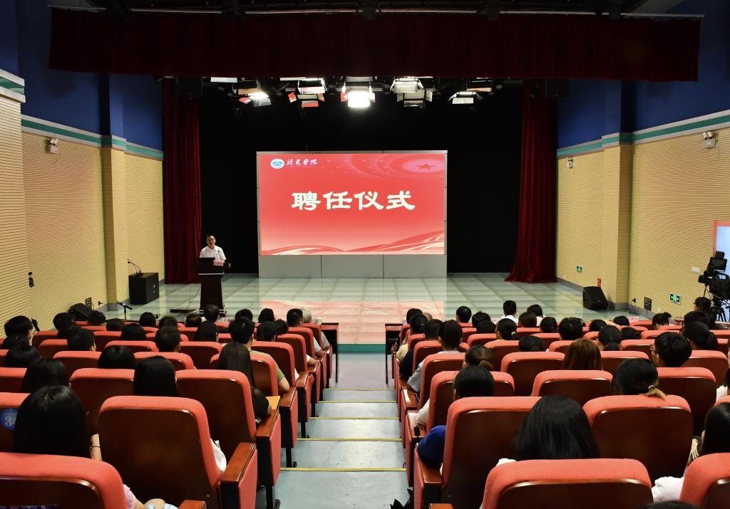 日本籍华裔教授潘英仁、潘栗绪受聘为我校客座教授