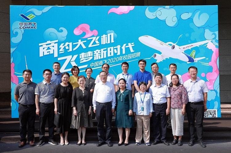 深化校企协同育人,服务航天强国战略 ———中国商飞2020年校园招聘宣讲会在我校举行