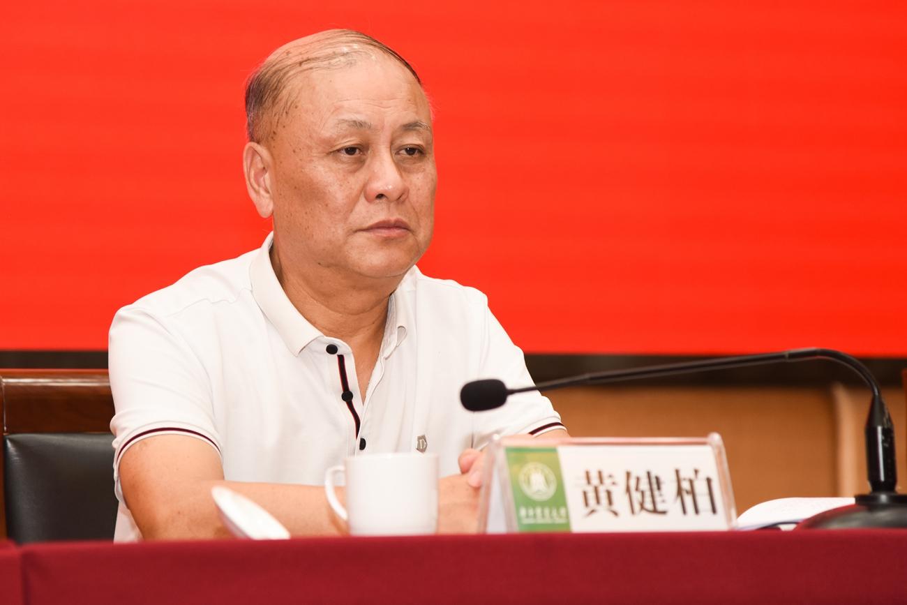 """华中农业大学学校召开""""不忘初心、牢记使命""""主题教育动员大会"""