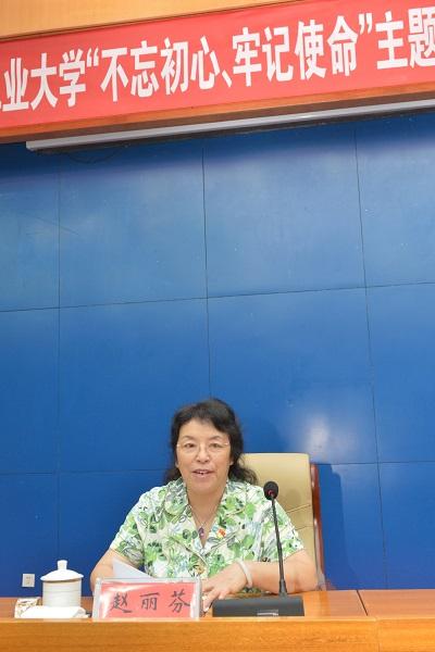 """合肥工业大学学校召开""""不忘初心、牢记使命""""主题教育动员部署大会"""