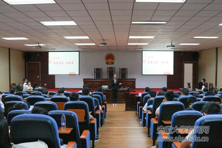 """学校举办第四届""""学宪法 讲宪法""""主题演讲比赛"""
