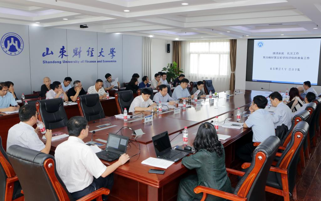 学校召开学科建设工作会议暨第五轮学科评估动员会议