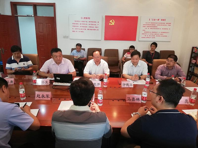 北京市教育行业网络安全联合检查组来我校检查指导工作
