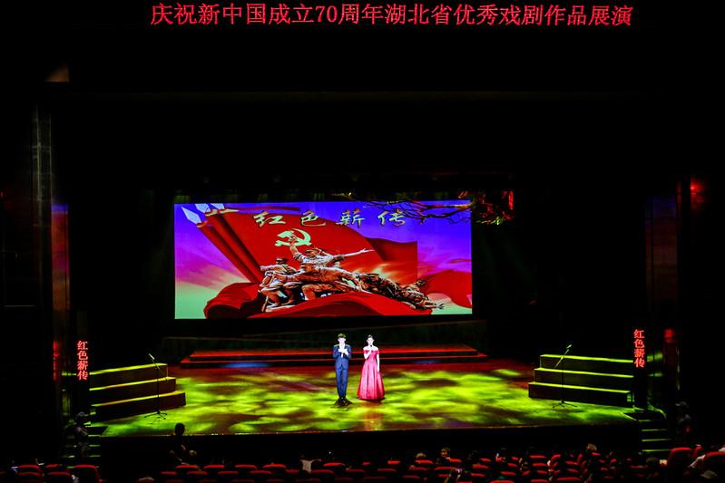 我校原创的大型音乐舞蹈史诗《红色薪传》在武汉中南剧场倾情上演