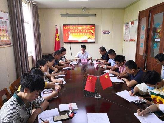 我中心组织学习习近平总书记视察河南重要讲话精神