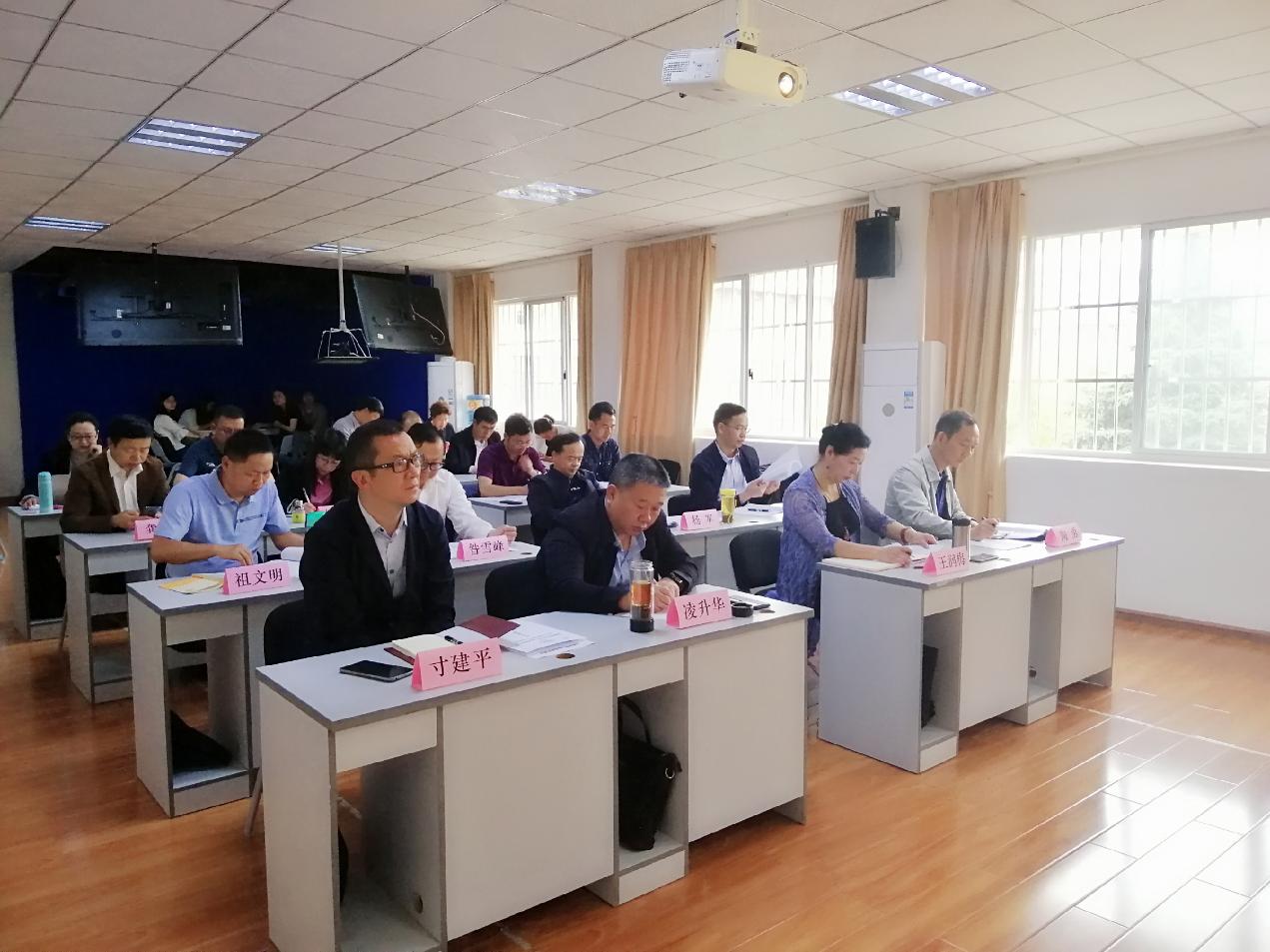 云南省职业院校教师素质提高计划2017年高职骨干校长 项目培训班开班典礼