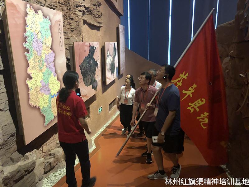 茌平县统计局红旗渠精神专题培训班