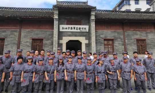 郑州市某纪检系统党员大别山精神培训班