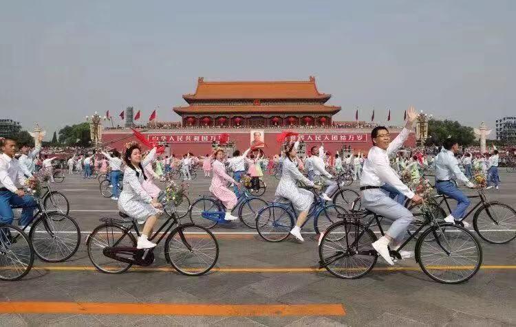 庆祝中华人民共和国成立70周年 北体人接受祖国检阅