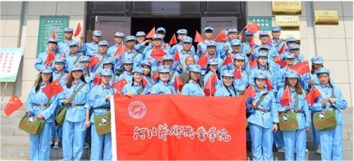 河北艺术职业学院学生干部赴西柏坡红色研学活动——总结篇