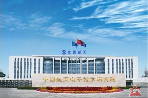 中国航天电子技术研究院党委书记(厅级)培训班圆满完成
