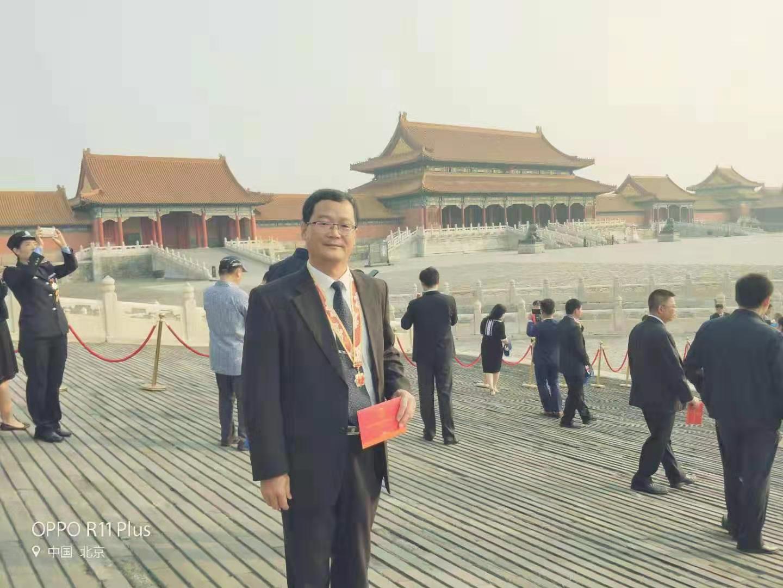 我校董川教授、附中张煜受邀参加庆祝中华人民共和国成立70周年的庆典活动