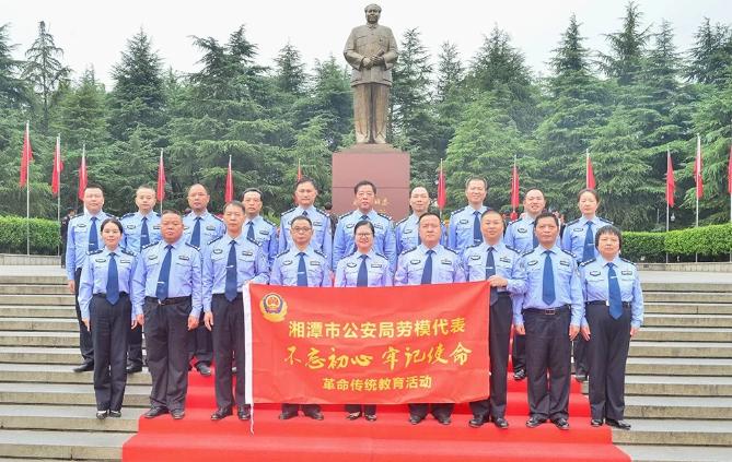传承红色基因 铸造忠诚警魂 湘潭公安劳模代表赴韶山开展革命传统教育活动
