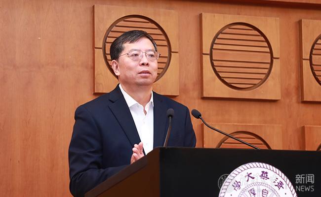 清华大学举办首届全国人工智能社会实验学术会议