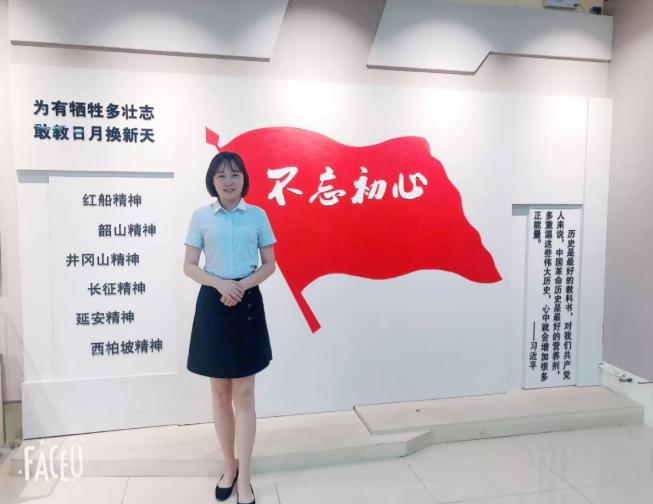韶山市经理人领袖学院作为代表参加全国部分红色精神培训机构业务研讨会!