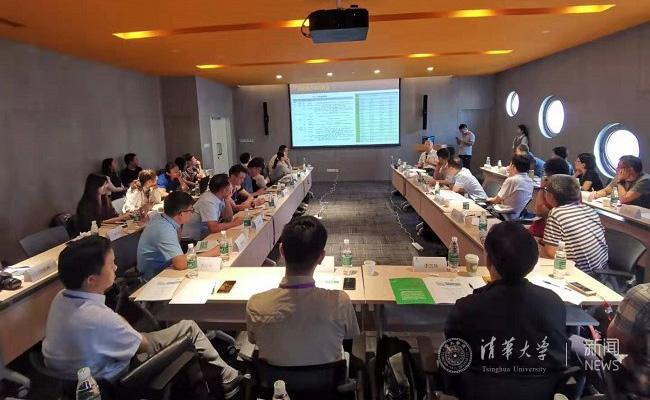 中国城市土地利用制图委员会第二次工作会议召开