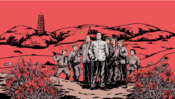 李宏斌:延安红色文化的内涵及其历史特点