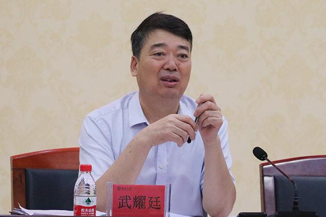 海南大学召开落实省委巡视整改工作推进会