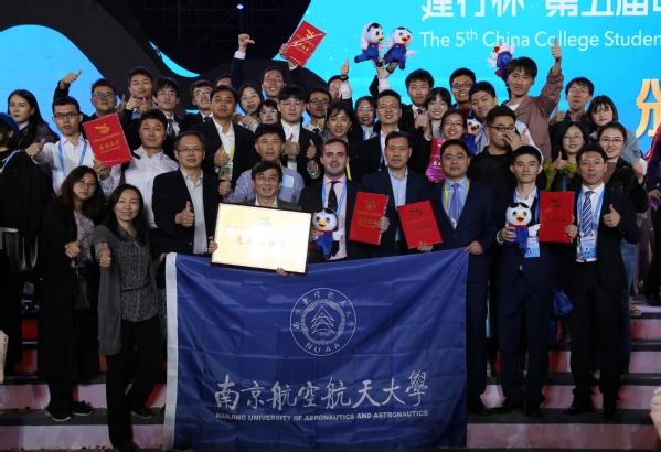 """荣誉丨3金2银!我校学子在第五届中国""""互联网+""""大学生创新创业大赛中续写辉煌"""