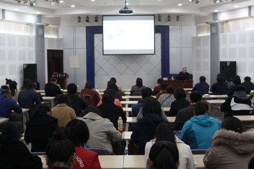 我校举办第十三期教学论坛