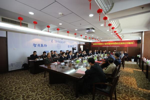 67周年校庆丨我校召开将军路校区启用20周年座谈会