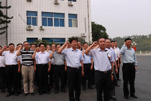 【主题教育】学校组织领导干部到廉江鹤地水库开展爱国主义和廉政教育活动