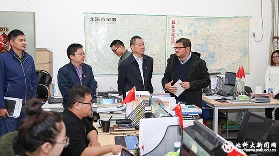 奔着问题去 盯住问题改——北京科技大学深入开展基层调研活动