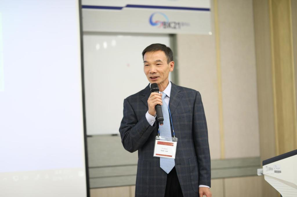 北京邮电大学—韩国汉阳大学第十二届学术交流研讨会召开